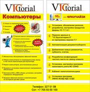 Обновление 1С и СОНО Новая печатная Форма документа Акт выполненыx работ