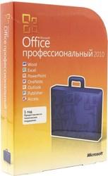 Microsoft Office Professional 2010 - box-dvd